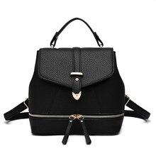 2017 новые дизайнерские Высокое качество женщины рюкзак студент рюкзак модница New весна-лето Мода Досуг корейский женщин