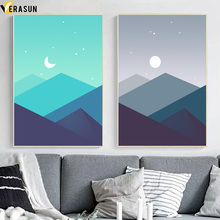 Abstract Landscape Mountains Moon Wall Art Canvas Painting Nordic Posters And Prints Pop Pictures for Living Room Decor
