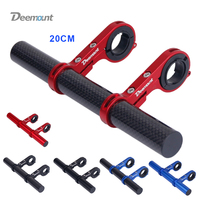 Deemount Extra Length 20CM Bicycle Handlebar Extended Bracket Bike Headlight Mount Bar Computer Holder Lamp Alloy