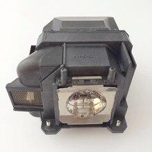 Sheng проектор лампада ELPLP-78 модуль V13H010L78/ELPLP78