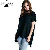 MissKoKo Plus Size New Fashion Women Clothing Casual Solid Black Tops Brief Short Sleeve T-shirt Loose Basic T-shirt 4XL 5XL 6XL