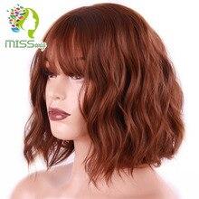 MISS WIG 짧은 물결 합성 머리 8 색 여성용 가발 내열성 섬유 매일 가짜 머리카락