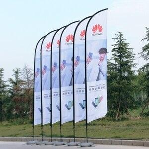 Image 5 - フェザー旗ビーチフラグとバナーグラフィックカスタム印刷交換プロモーションお祝い屋外広告装飾