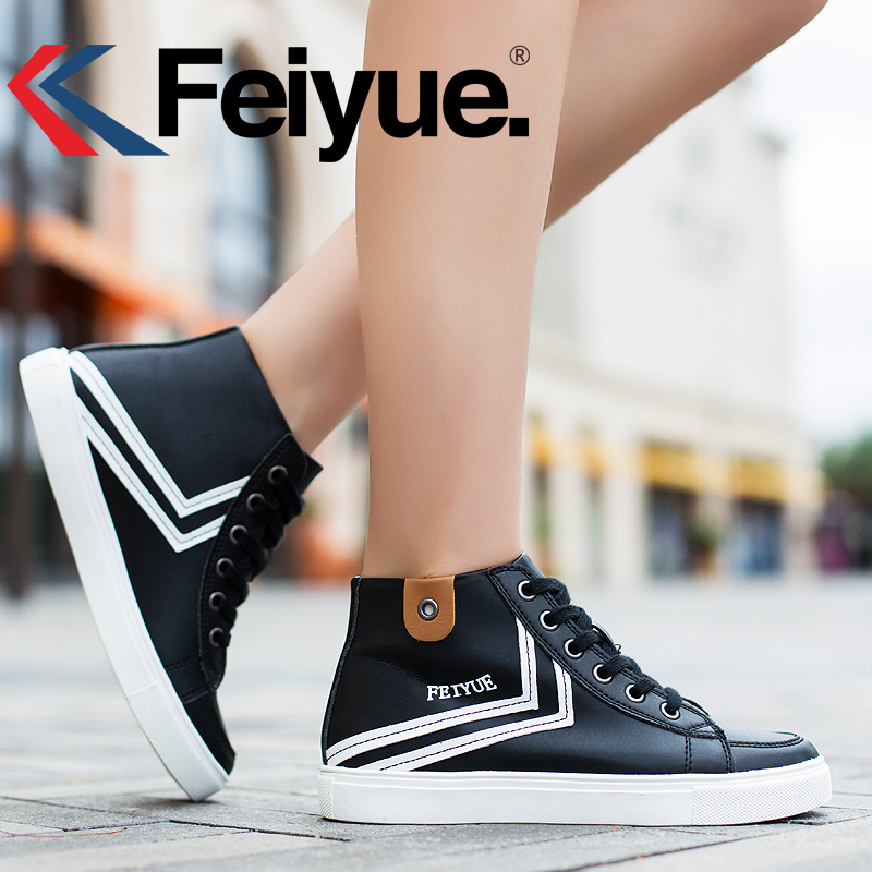 Original New High Top 2017 Feiyue Classical Shoes Martial Shoes Soft and comfortable Sneakers Men women SHOES
