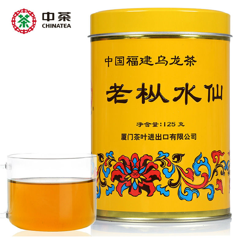 125g Te Premium Chinese Green Tea Tins Oolong Zhan...