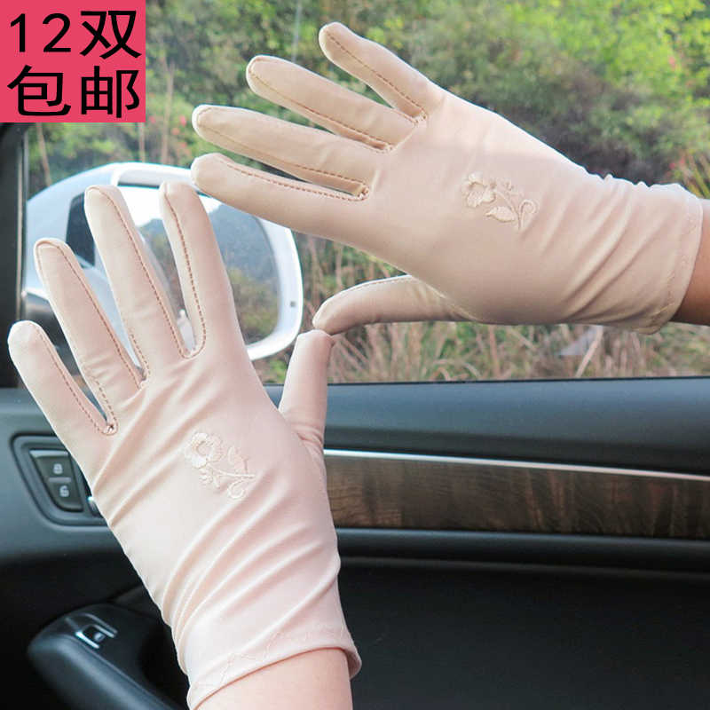 Spring and autumn summer thin white etiquette gloves black elastic sunscreen gloves