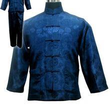 Винтажный темно-синий китайский Мужской Атласный пижамный комплект, Пижамный костюм, рубашка с длинным рукавом и штаны, брюки, одежда для сна, одежда для сна размера плюс XXXL