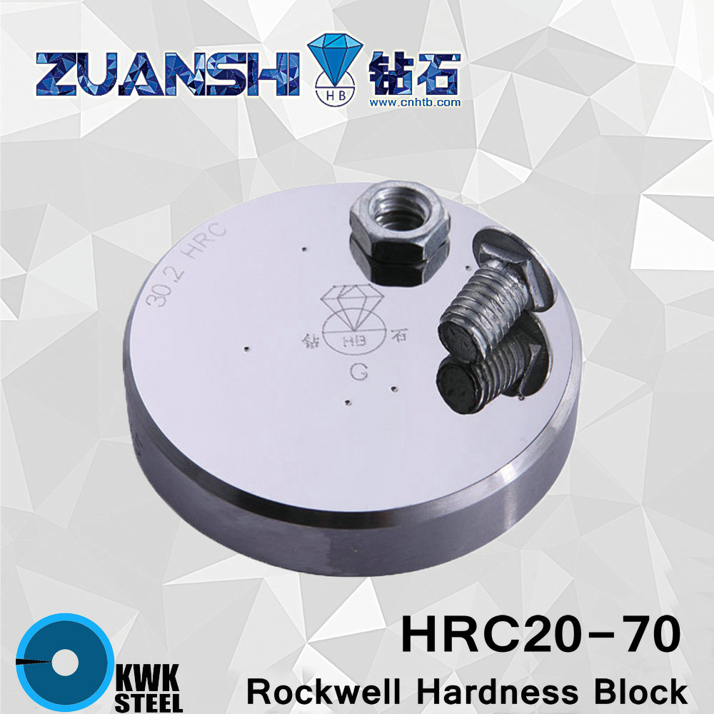 Rockwell HRC20-70 Scales C Metallic Rockwell Hardness Reference Blocks HRC Hardness Test Standard Block For Hardness Tester