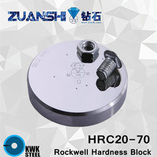 Rockwell HRC20-70 Весы С Металлической Твердости По Роквеллу Ссылка Блоки HRC Твердости Стандартный Блок Твердости Тестер