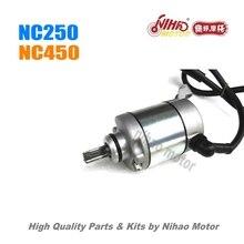 45 NC250 części rozrusznik silnika ZONGSHEN silnik NC RX3 ZS177MM (silnik Nihao) KAYO Motoland BSE Megelli Asiawing Xmoto