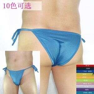 Male panties fashion swim trunks cable ties briefs bikini belt hot springs