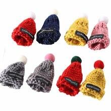 5 unids pack niños DIY creativo lindo gorro de lana para niños costura  artesanía suministros 2324b1f7fe9