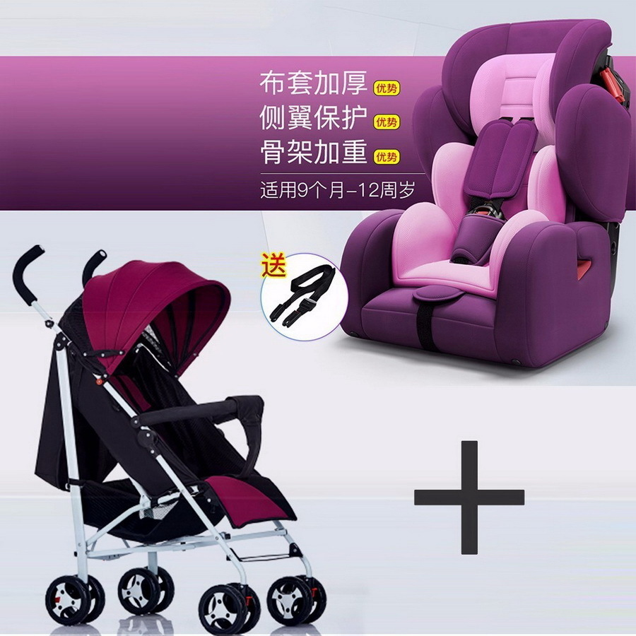 Free Shipping Child Safety Seat Car Baby Car Seat 9-12 3C Certified Chair and Stroller Combination SY-215-2 child safety seat car baby car seat 9 12 years old 3c certified chair and stroller combination set sy 215 5