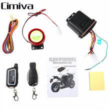 Cimiva 2 Vías de La Motocicleta Moto 2 Vías de Alarma de Entrada Sin Llave Sistema de Seguridad de Alarma antirrobo Sensor de Vibración Remoto LCD Control