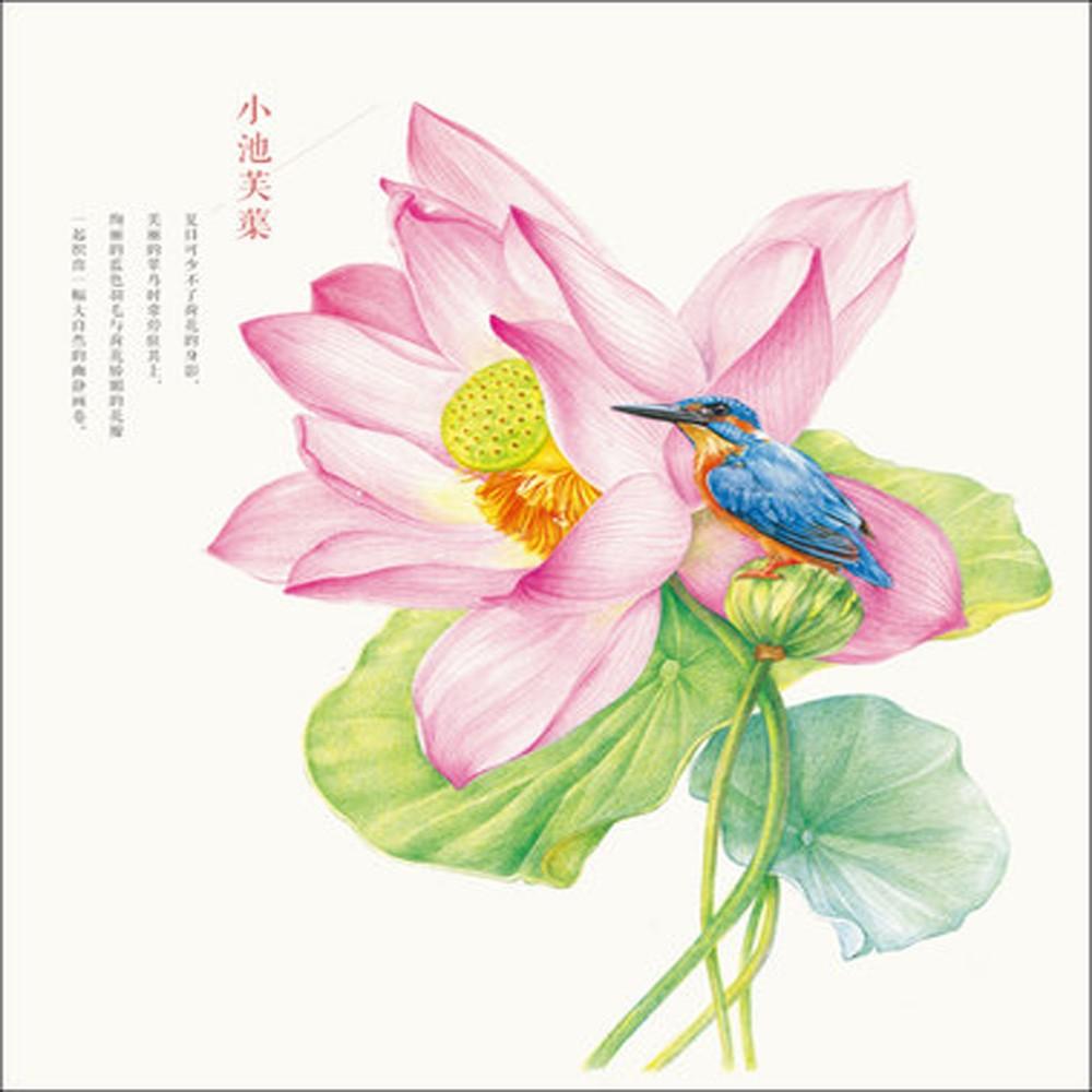 Flowers painted bird\