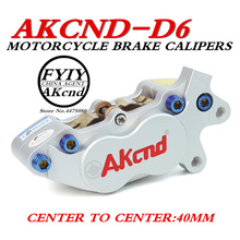 AKCND Universal CNC Motorcycle 40mm Brake Calipers With 4piston 32*27mm msx125 bws smax pcx nmax moto Racing Dirt bike Scooter