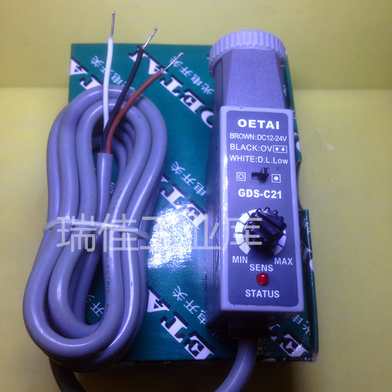 GDS-C21 green color photoelectric sensor switch Making electromechanical цена