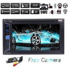 "Car Stereo Radio Bluetooth GPS Player MP3 USB SD Card 6.2"" DVD CD Player In Dash Autoradio Remote Control+8GB Map Card/Camera"