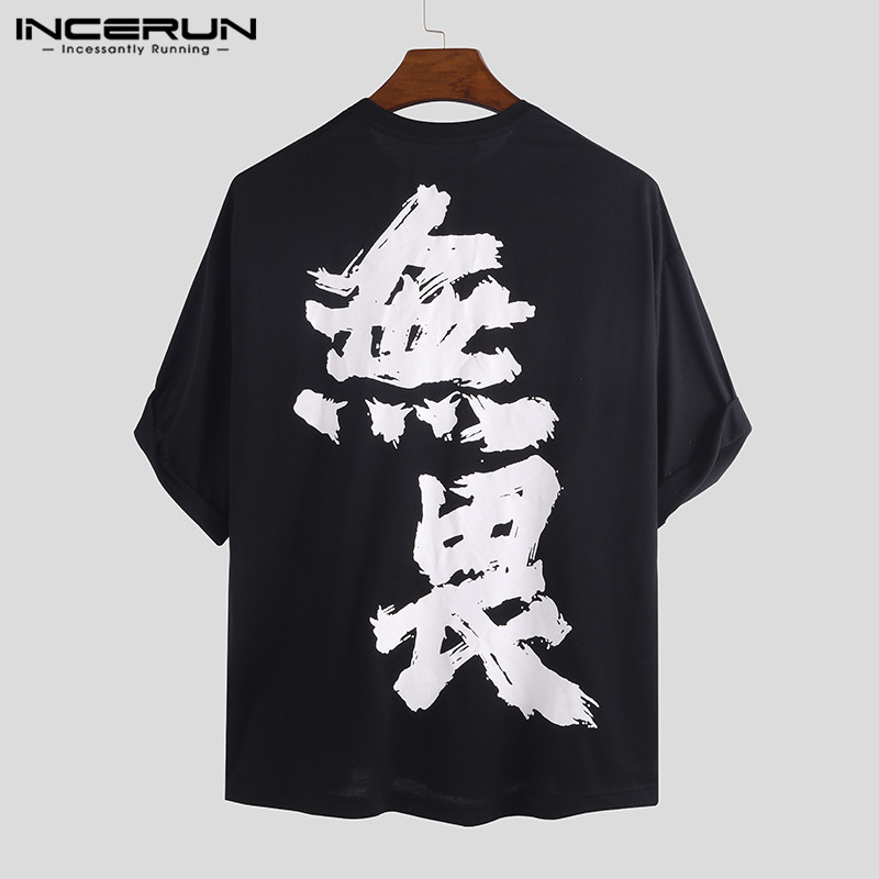e1c7a7ba7 2019 Summer Mens T Shirt Chinese Character Print Loose Street Half Sleeve O  Neck Tee Tops Hip-hop T-shirts Men INCERUN Plus Size