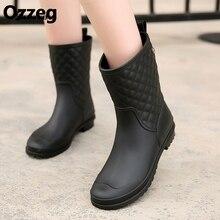 Chaude Marque De Mode Étanche Pluie Bottes Femmes Mi-mollet Plaid PVC D eau  Chaussures Confortable Laides Rainboots Chaussures T.. 0bcc7e2b3040