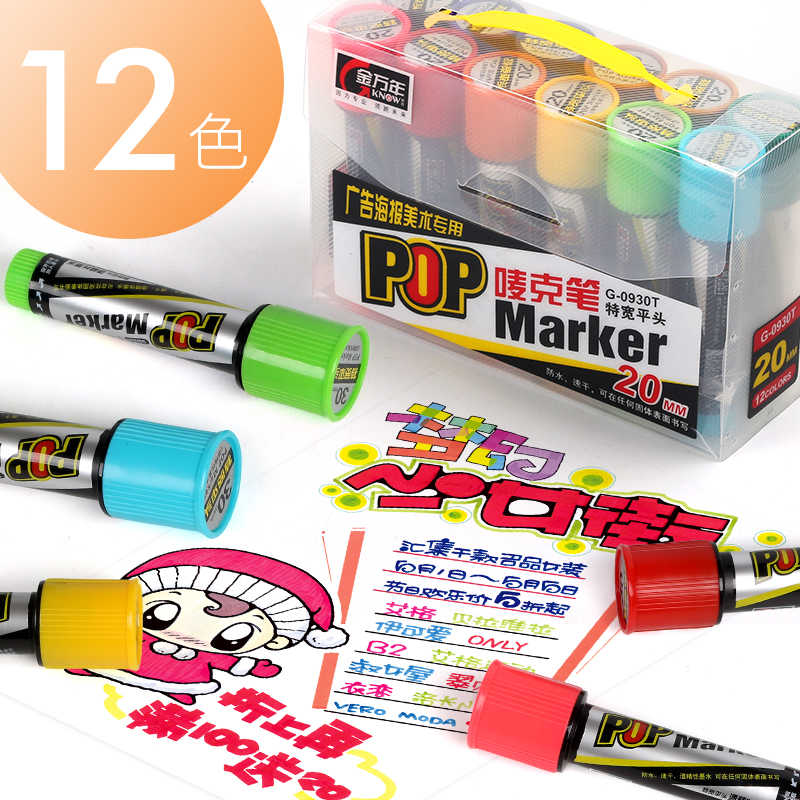 12 Colors Marker Pen, Color Duplex Hand Drawn Pop marker Poster, Mccormack Pen, Thick Head, Big Head Pen, 20mm Suit.
