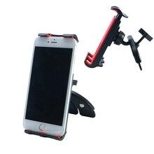 Универсальный Планшет CD слот автомобильный держатель подставки для IPad для Iphone для Samsung телефон Новый 4-8 дюймов планшет автомобильный держатель подставки