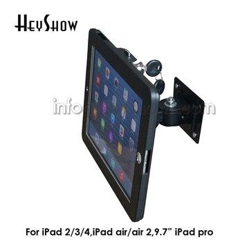 Настенное крепление для планшета Ipad безопасный замок стенд киоск Противоугонный чехол для безопасности для Ipad 234 Air