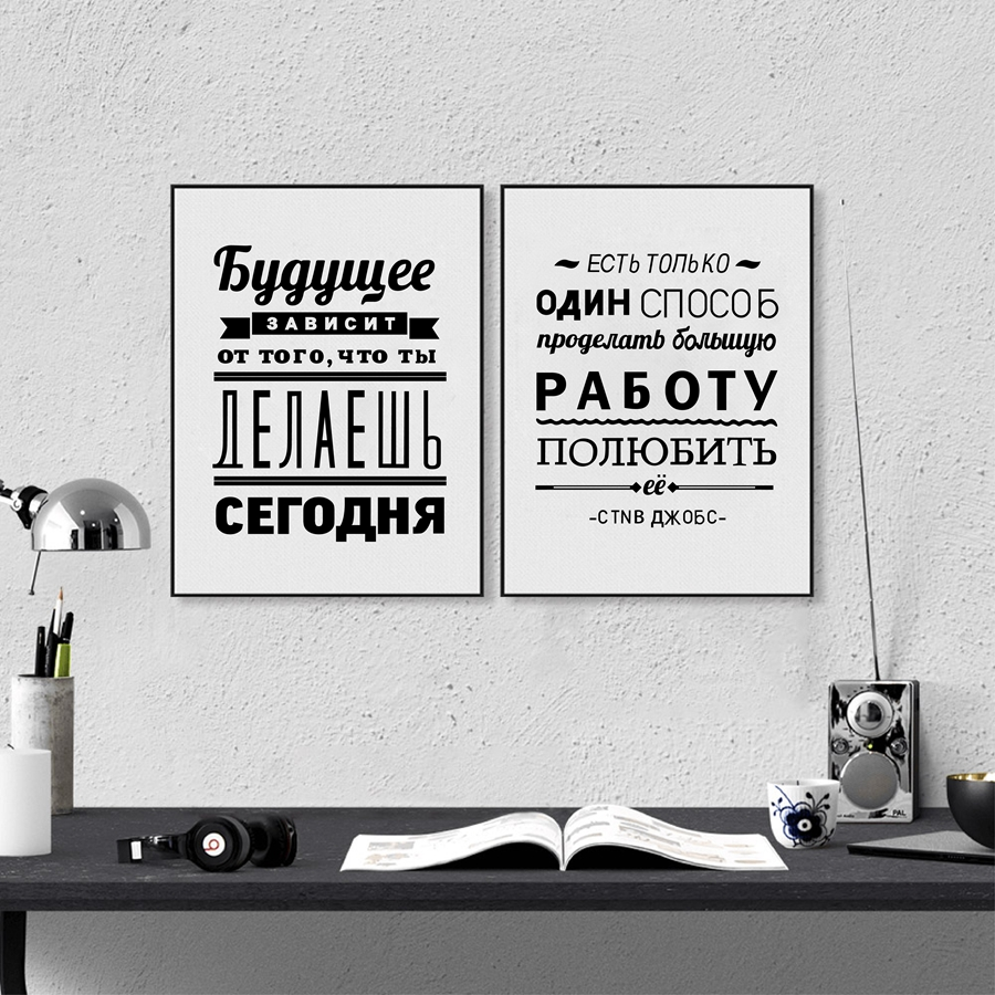 Inspirational Quotes About Positive: Russian Inspirational Quote Prints Wall Art , Motivational