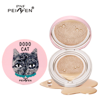 PNF Brand Sunscreen Air Cushion BB Cream Concealer Long Lasting Foundation Whitening Flawless Makeup Face Glow