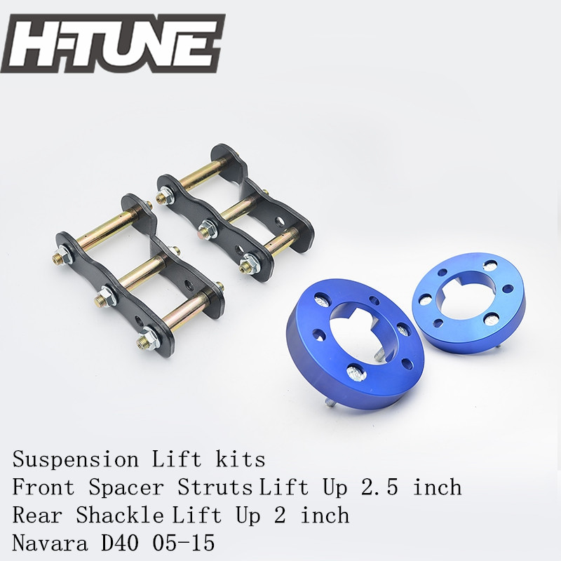 H-TUNE 4x4 Suspension Lift kits 2.5 Front Strut Spacer + 2 Rear Extended Greasable H-Shackles Fit For NAVARA D40 05-15 1pcs rubber sleeve for air suspension spring repair kits landrover discovery 3 front oem rnb501580