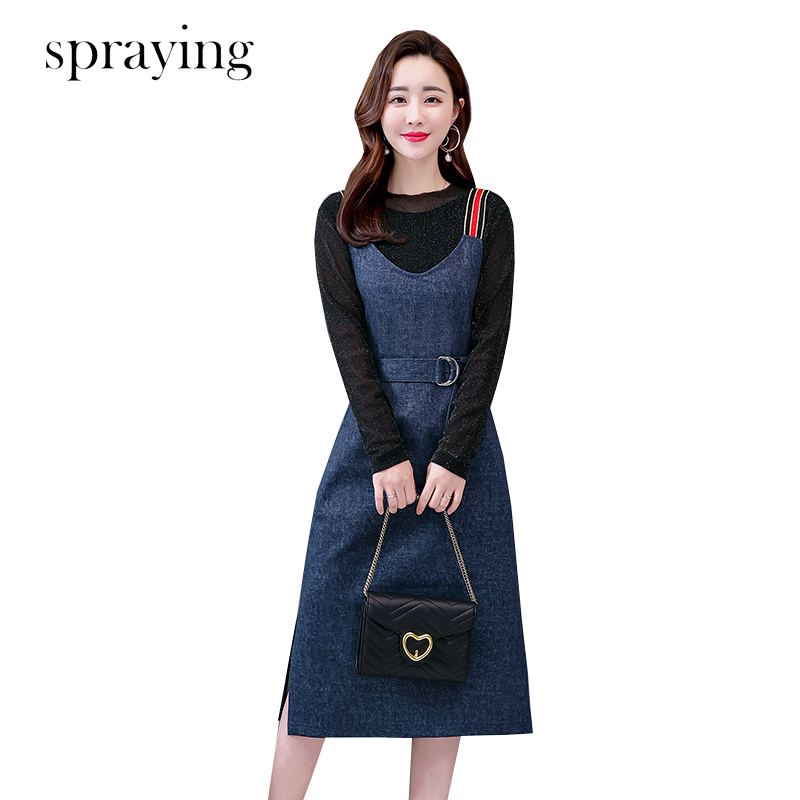 2019 women Denim strap dress suit Spring two piece set fashion trend sets long sleeve office