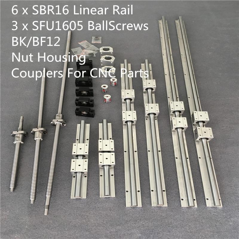 SBR20-500mm linear 2 rail+ball screw RM2005+1set BK//BF15 end bearing+nut housing