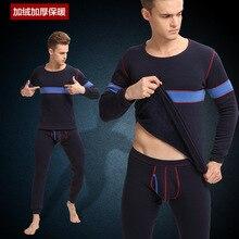 1 Set Men's fashion Long Johns thick Thermal Underwear Winter Warm underwear Cotton Thermals O-Neck M-XXL