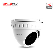 1920 1080 Mini 2MP POE IP camera outdoor Full HD1 SONY323 H 265 Indoor Vandalproof Night