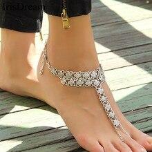 Bohemian Style Flower Tassel Anklets Foot Toe Chain Link Ankle Bracelet Foot Beach Jewelry Body Jewelry For Women Free Shipping