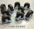 4 Inch Universal Iron Caster Wheels With brake