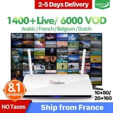 Leadcool IPTV France Arabic QHDTV Box Leadcool Android TV Receiver RK3229 Quad-Core Wth 1 Year IPTV Subscription IPTV France