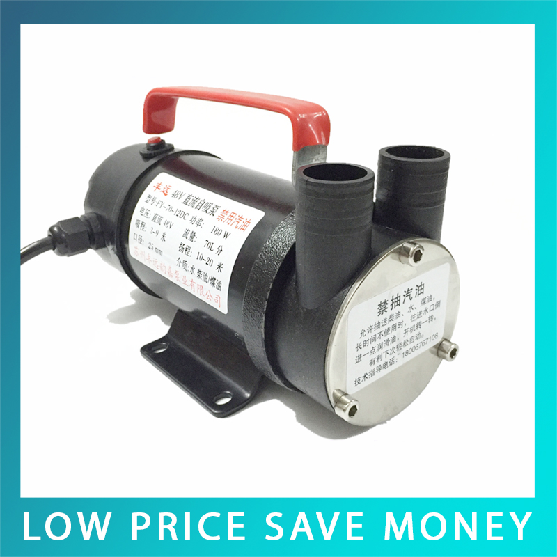 24V Electric Oil Pump 1inch Self Suction Diesel Pump manka care 110v 220v ac 50l min 165w small electric piston vacuum pump silent pumps oil less oil free compressing pump