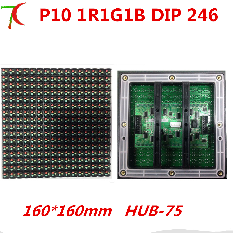 P10 outdoor module, 1/4scan /DIP full color /wafer chips/  160mm*160mm/ 10000dots/m2