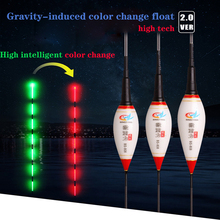 1Pcs Smart Fishing Led Light Float Night Luminous Floats Automatically Remind With Button Battery 2019 New