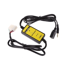 3.5mm Car USB MP3 Player Interface Adapter AUX In