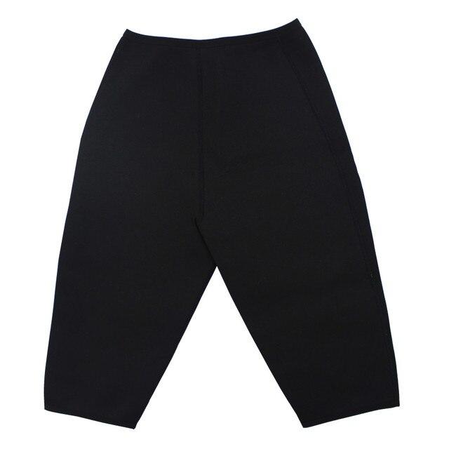 Neoprene Workout Body Natural Weight-Loss Shaper Belt Vest Pant Suit Men Sauna Sweat Vest Belts Shapers Slimming Plus Pants 4
