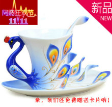 Enamel pottery peacock bone china cup of coffee Valentines Day Wedding bestie friends birthday creative gift