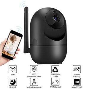 Image 3 - Wouwon オートトラック 1080 1080P IP カメラ監視セキュリティ監視 WiFi ワイヤレスミニスマートアラーム Cctv 屋内カメラ YCC365 プラス