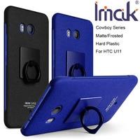 Imak Cowboy Sand Frosted Case Cover For HTC U11 Matte Anti Fingerprint Shell Finger Grip Ring