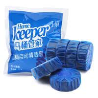 Limpeza higiênico Azul Bolha De Abastecimento De Limpeza Suprimentos Fragrância Toilate Forró Para La Taza Del Vaso Sanitário Limpo Governanta