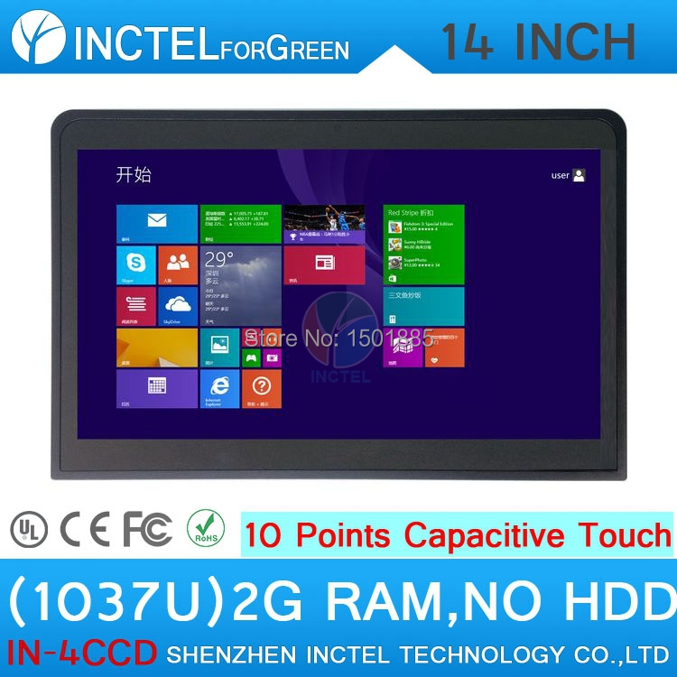 14 inch flat panel industrial embedded all in one pc computer with 1037u flat panel 2G