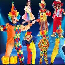 Trajes de Halloween Engraçado Crianças dos miúdos Harlequin Circus Clown Costume Impertinente Uniforme Fantasia Cosplay Roupas para Meninos Das Meninas