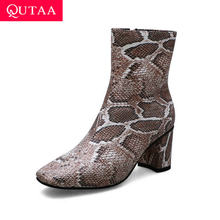 QUTAA 2020 Serpentin PU Leder Fashion Square Ferse Frauen Stiefel Retro Karree Zipper Herbst Winter Kurze Stiefel Größe 34 -43(China)