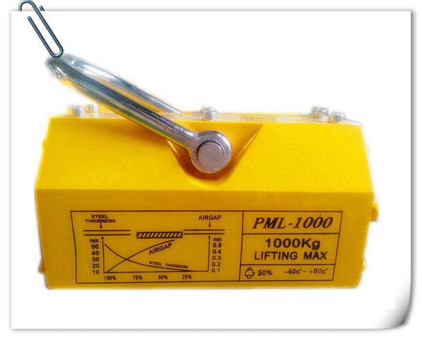 1000 KG En Acier Magnétique Lifter Heavy Duty Grue Palan De Levage Aimant 2200lb